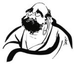 Kuma sensei