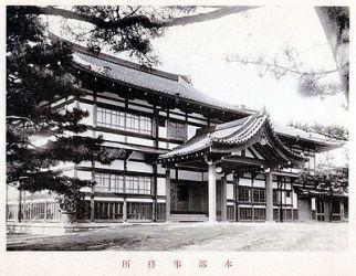 400px-Butokukai_Kyoto