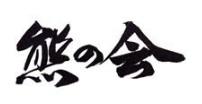 Kangi Kuma no Kai